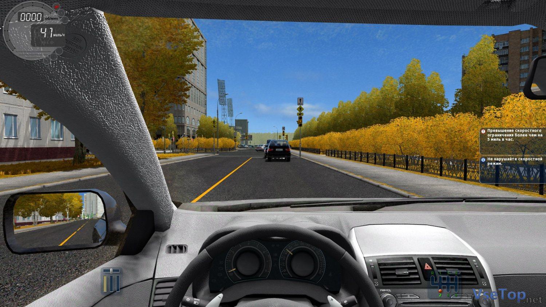 Как city car driving сделать русским