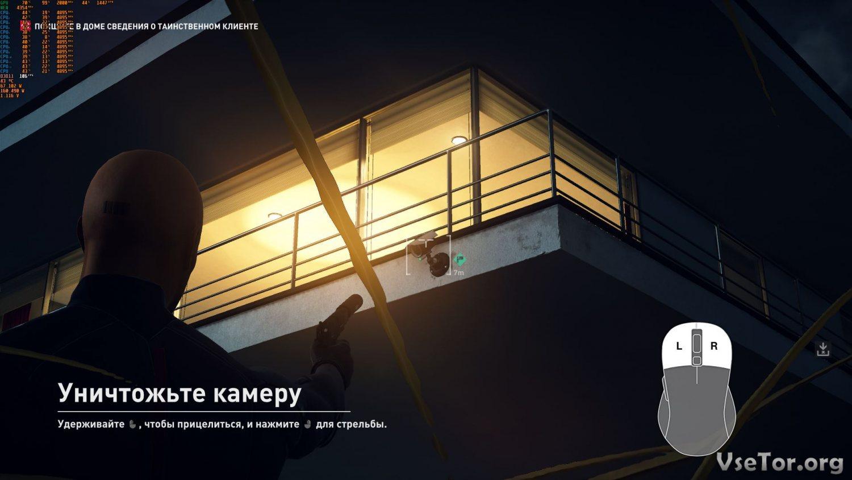 хитман 2 2019 скачать торрент
