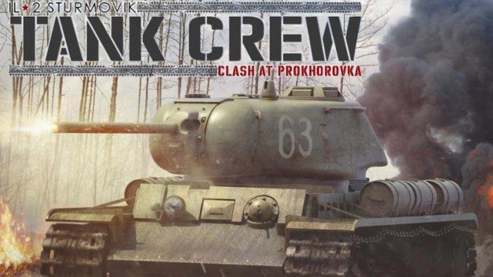 Tank battle: 1945 — дата выхода, системные требования и обзор игры.