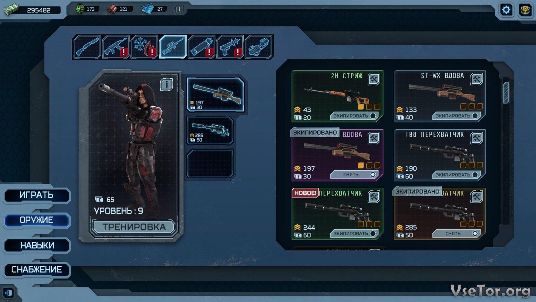 alien shooter 3 скачать бесплатно на русском языке