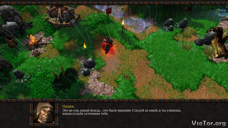 Скачать Warcraft 3 v1 31 1 (последняя версия) торрент бесплатно