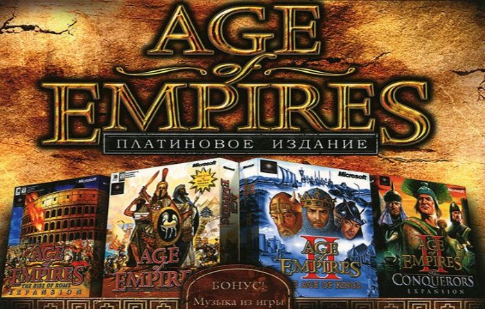Age of Empires Platinum Edition